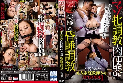 AVSA-117 Breaking In A Masochistic Girl: Trained To Be An Obedient Human Toilet: Beautiful Private Tutor Mika Sullied: EPISODE 1