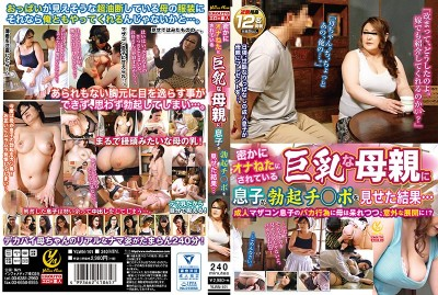 YLWN-101 When I Showed My Hard Cock To My Big Tits Stepmom Who I Secretly Jerk Off To...
