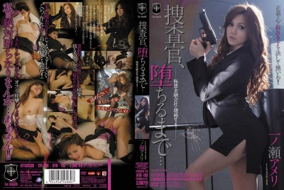 ATID-183 Interrogate, Until You Obey... Ameri Ichinose