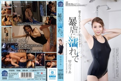 SHKD-604 Swimming Instructor Gets Ravaged - Wet With C*****y Ria Kotone