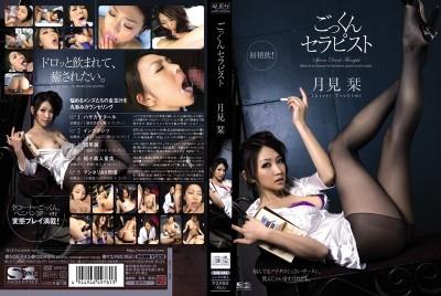 SOE-443 Cum Swallowing Therapist - Shiori Tsukimi