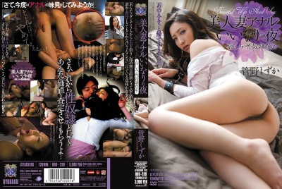RBD-239 Beautiful Married Woman Does Anal: A Night Following Orders - Sad Sex S***e Assessment Shizuka Kano