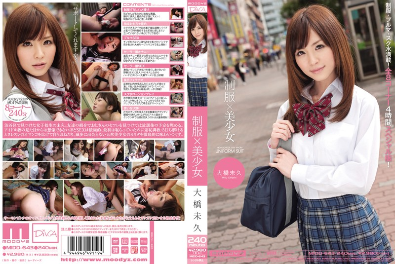 MIDD-643 Uniform * Beautiful Girl Miku Ohashi