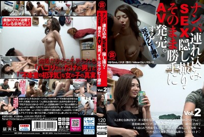 SNTJ-002 Former Rugby Player Takes Her to a Hotel, Films the Sex on Hidden Camera, and Sells it as Porn. vol. 2