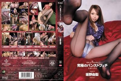 IPTD-730 Ultimate Panty Stocking Fetish Noyuri Sakano