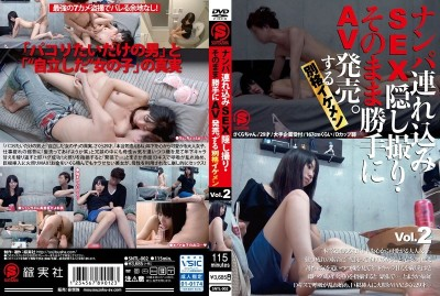 SNTL-002 Take Her To A Hotel, Film The SEX On Hidden Camera, And Sell It As Porn. A Seriously Handsome Guy vol. 2