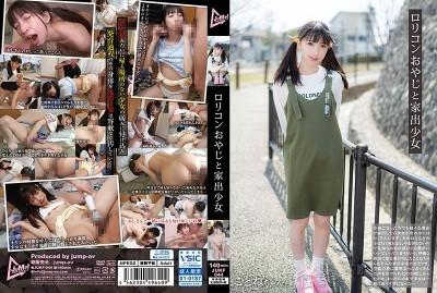 JUKF-044 Runaway Barely Legal Girl Kotone With An Older Man And His Lolita Complex - Kotone Fuyuai