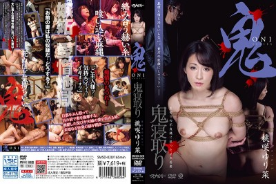 SMSD-020 Demonic Cuckold Sex A Bitchy Young Wife Who Went Cum Crazy For The Unfaithful Bondage Of Betrayal Yurina Momosaki