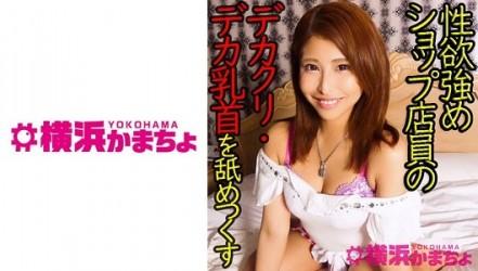 432YKMC-037 Chihiro