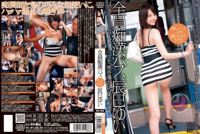 DV-1108 All-Pervert Bus Yui Tatsumi