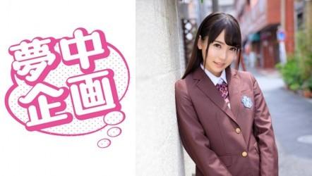 329EXMU-061 Aoi-chan