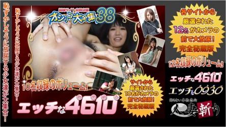 H4610-ki200919 おしっこ特集