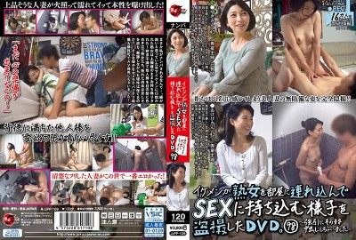 JJPP-109 This DVD Is Full Of Peeping Videos Of Handsome Guys Who Brought A Mature Woman Home For Sex 98 - And Then They F***efully Creampie Fucked Them Too -