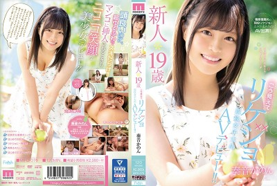 MIFD-076 A Fresh Face* 19 Years Old She Might Not Look It, But She's An Intelligent Girl A Real-Life College Girl Makes Her Adult Video Debut!! Kanon Kanade