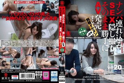 SNTL-020 Take Her To A Hotel, Film The SEX On Hidden Camera, And Sell It As Porn. My Extremely Handsome Old Friend vol. 20