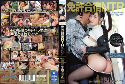 PRED-148 Driver's License Training Camp NTR - Awful Infidelity Creampie Videos Of A College Girl Girlfriend And A Horn Dog Bastard - ()