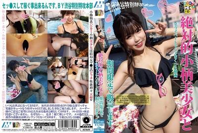 HONB-128 絶対的小柄美少女とプライベートでハメまくった動画期間限定で販売します。