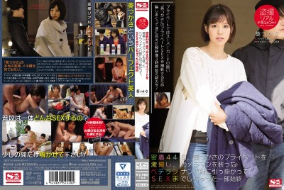 SNIS-658 A Real Peeping Documentary! 44 Days Up Close And Personal We Filmed Tsukasa Aoi In All Her Private Moments, Using A Pro At Picking Up Girls To Pretend To Be Our Photographer, And We Filmed Him Sweet Talking Her Into Having Sex With Him