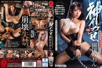ABP-780 Fantasy Cum Real Bondage F***ed Orgasm 06 Bladder Collapses From Pleasure And Pain Of Crazy Orgasm!! Mion Sonoda