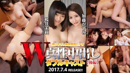 N1244 W姦 桜井茉莉/加藤かすみ【後編】