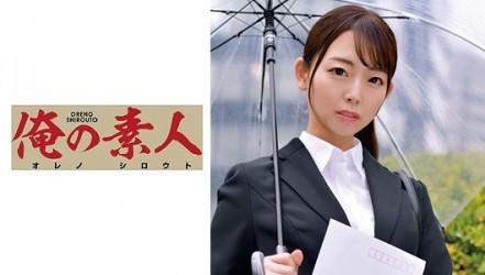 230ORETD-773 Nakatani-san