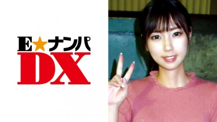 285ENDX-308 ゆうきさん 20歳 美脚スレンダーな女子大生 【ガチな素人】