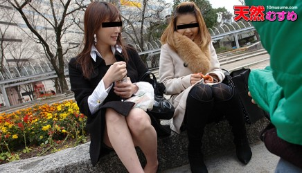 10mu-021011_01 おんな友達と一緒 〜色白の先輩と微乳の後輩、2人まとめて食っちゃいました〜 早川さよ&佐々木奈菜