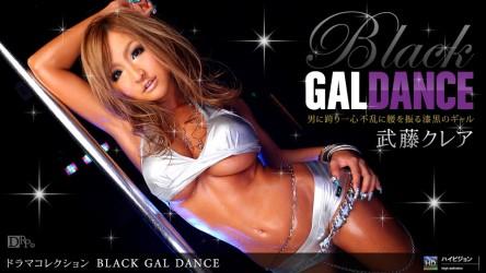 1pon-092310_933 「Black Gal Dance No.2」