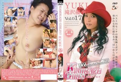 KG-17 The World Of Mature Lesbians