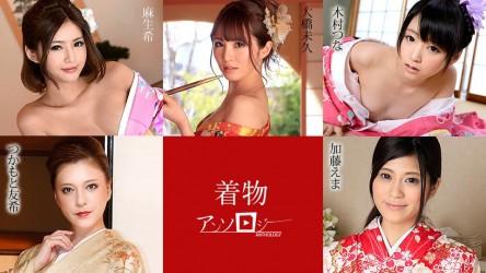Carib-010720-001 Miku Ohashi, Ema Kato, Tsuna Kimura, Yuki Tsukamoto, Nozomi Aso
