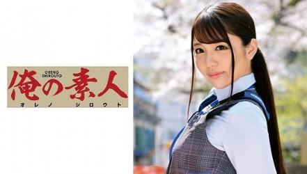230ORETD-775 Hanazawa-san