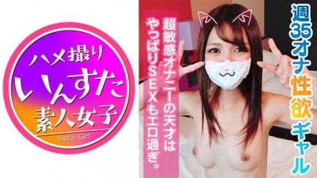 413INST-062 Your Ketsu meat that comes out grandly