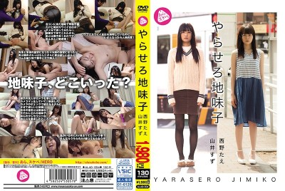 ALAD-004 Plain Girls Love Fucking ALAD- 004