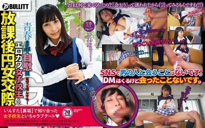 DBL-0105 Rika-chan # Sexy H-Cup Titties # Tag This Babe For Your First And Only Chance At This Reiwa Era Girl # Cock Rubbing