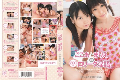 MUM-092 Dominating Y********ls. Cocoa & Marina in Lolita Dirty Talk. Slippery Soap Edition