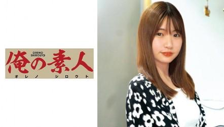 230OREC-584 Mitsuwa