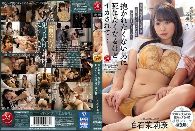 JUL-346 I Was Made To Cum So Hard I Wanted To Die By A Man I Hate... Marina Shiraishi