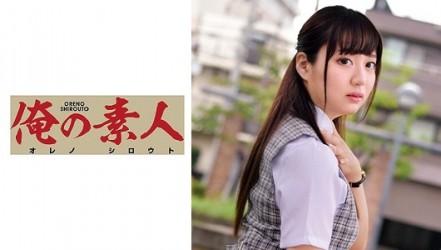 230ORETD-783 YUKINO