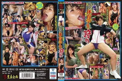 TYAN-003 Hunting Currently Enrolled Physical Education S*****ts - Shiori Fukuhara