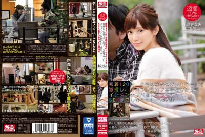 SNIS-641 Real Peeping On Film! Extreme Footage Of Minami Kojima 's Private Life For 120 Days - She Ran Into A Stud Who Sweet-Talked Her Back Into The Bedroom And Nailed Her - Every Juicy Detail