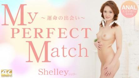 kin8tengoku-3236 My PERFECT Match 運命の出会い Shelly(シェリー)