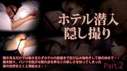 XXX-AV-24284 ホテル潜入隠し撮り part2