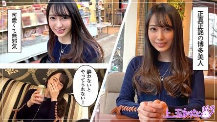 HOI-098 Mizuki