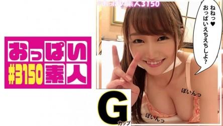 403OBUT-006 ほのちゃん(22)