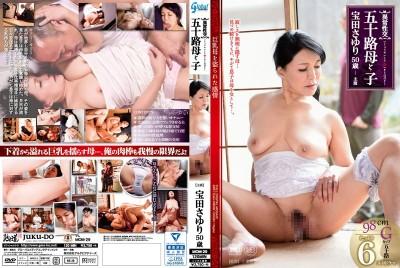 MOM-029 Abnormal Sex - 50-Something MILF & C***d - Busty Mama's Stolen Passions Sayuri Takarada