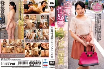 INCT-040 The Convenience Store Employee With A Full Body Erogenous Zone - Miku, 24