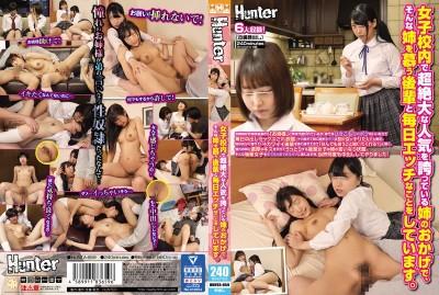 [中文字幕] HUNTA-659 多虧女校姊姊幫忙,我才能每天搞上仰慕姊姊的後輩。