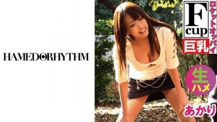 483HMHI-591 Teacher Akari