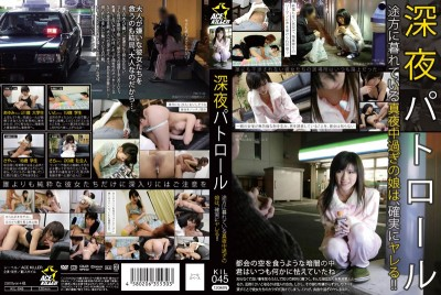 KIL-045 Late Night Patrol: Girls Who Are At a Loss Late at Night Will Definitely Do It