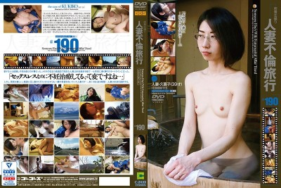 C-2433 Housewives' Adultery Trips #190